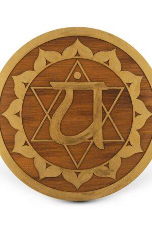 Anahata The Heart Chakra – Mandala lemn